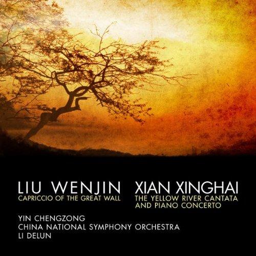 "Concerto in D Major for Piano and Orchestra, ""The Yellow River Concerto"": I. Song of the Yellow River Boatman"