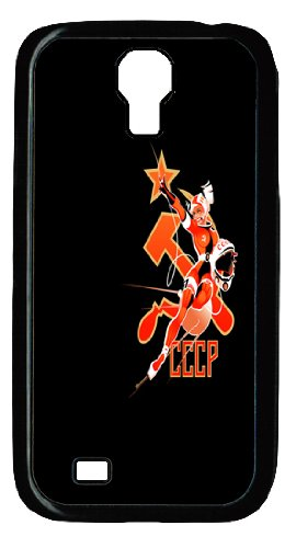 Cybermen Doctor Who Soviet Cccp Abstract Girl HD S4 I9500 PC Case, Samsung Galaxy S4 I9500 Covers